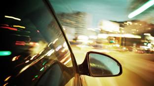 Auto Side View Mirror Picture